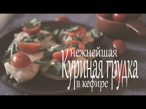 Блюда в пароварке