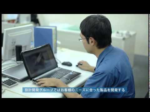 ケーエム精工株式会社 会社案内動画