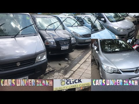 Cars Under 2Lakh | Used Cars For Sale In Mumbai | Maharashtra | | Fahad Munshi |