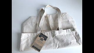 IHERB: ECOBAGS, Everyday, Tote Bag (Повседневная сумка для покупок) - Видео обзор