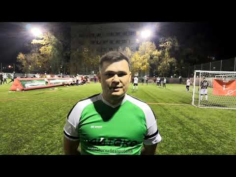 Флеш-интервью команды Айтеко - 6 тур