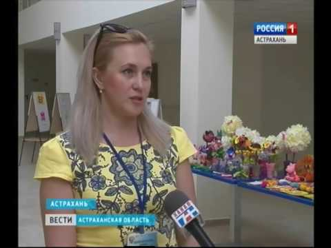 В оздоровительном центре имени Пушкина завершилась первая летняя смена