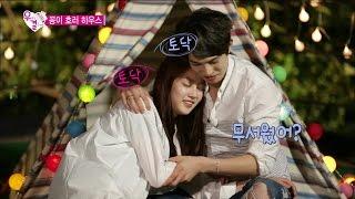 【TVPP】 Jonghyun(CNBLUE) - Lie Detector Test 2/2, 거짓말 탐지기 @ We Got Married