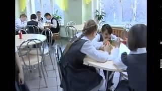 Структурное подразделение Школа надомного обучения, корпус №3