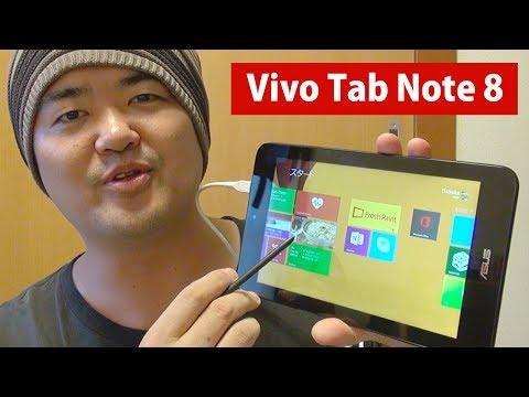 ASUS VivoTab Note 8 アマゾン限定Windows8インチタブレット スリーブ(ケース)付属 スタイラス内蔵 Microsoft Office Personal 2013付