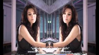 Preview Album ผู้หญิงสีเทา ความเหงากับความรัก byปนัดดา เรืองวุฒิ part2