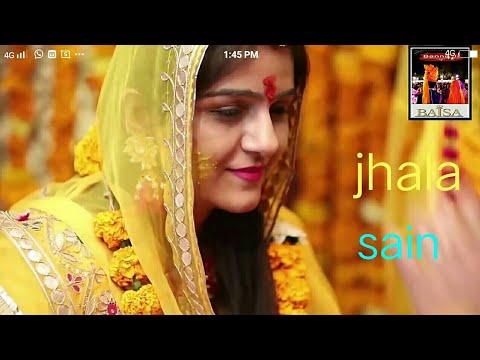 Jhala Sain: Jodi Ra Jalal Rajasthani Folk Song
