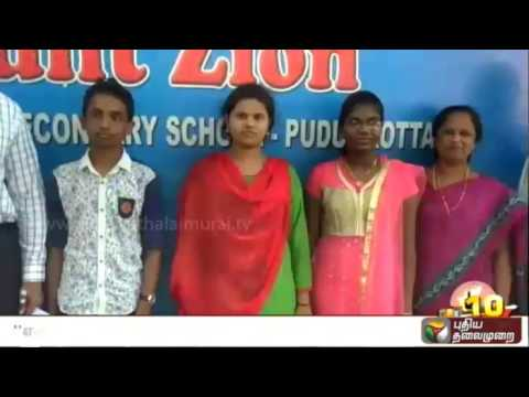 TN SSLC results out: District toppers share their success stories
