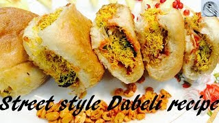 Dabeli recipe - Dabeli Masala recipe - Spicy peanuts - in hindi - (from scratch) - DOTP - Ep (140)