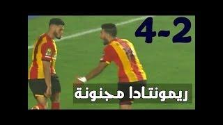 CL 2018 Espérance Sportive de Tunis vs Primeiro de Agosto (4-2) - Résumé du Match 23-10-2018