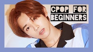 CPOP FOR NEW FANS/BEGINNERS