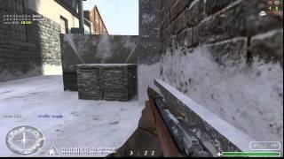 Call of Duty 1 Fragmovie by Avast