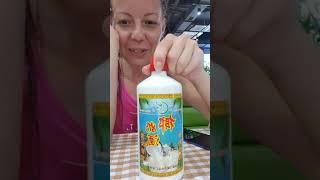 Хайнань сентябрь 2019 дегустация кокосовой водки в кафе Ваня