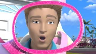 Барби: Жизнь в Доме мечты - Водительские права (11 эпизод 1 сезон)
