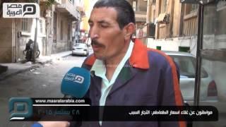 بالفيديو  مواطنون عن غلاء سعر الطماطم: التجار السبب