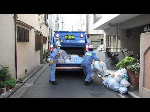 Tokyo Garbage Collection Truck (HD Video)