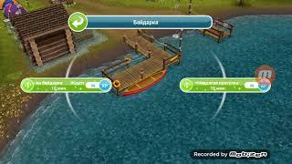 "Let's play Sims freepley ""Стефания"" №1 / Видео"