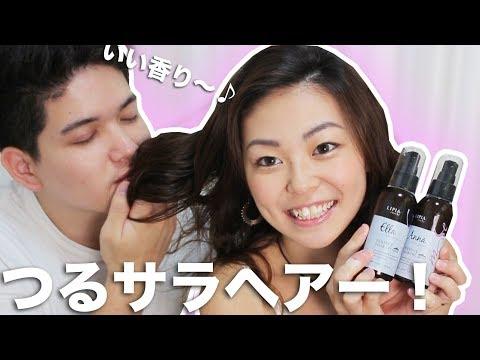 【自然パーマ】最近のManaちゃんのヘアーセット方法は?????????