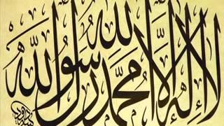 سورة الكهف - القارئ الشيخ محمد الأمين قنيوة