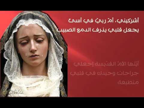 درب الصليب مع تراتيل الجمعة العظيمة