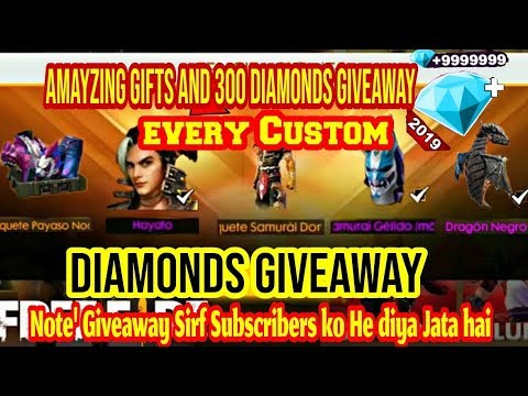 Free Fire live |  diamonds giveaway | play with subscribers | Custom room giveawa #TSG #progamers