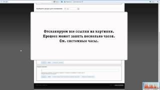 Установка и работа с парсером сайта imgsrc.ru