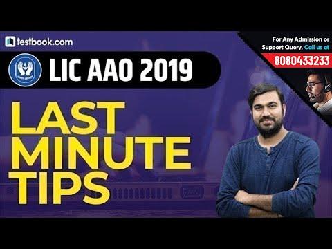 Last Minute Tips for LIC AAO 2019 | Based on LIC Syllabus | LIC AAO Exam Date 2019 | Shyam Sir