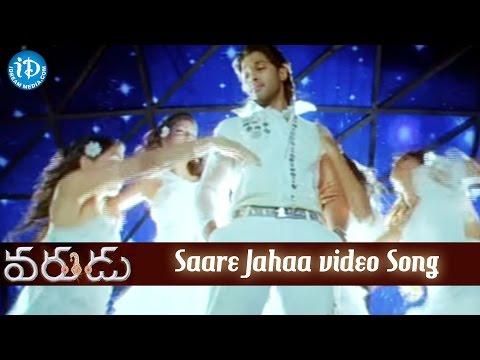 Varudu Telugu Movie - Saare Jahaa Video Song || Allu Arjun || Bhanushree Mehra ||Arya