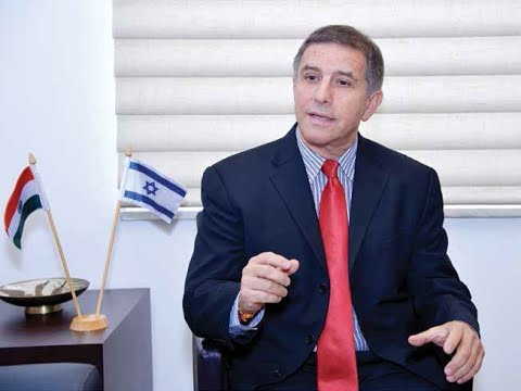 Lecture By Israeli Ambassador To India