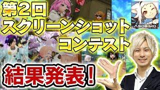 【チャンネル登録】はコチラ(Please subscribe to my channel)→https://...