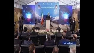 Iran President Rohani Tehran to North freeway opening ceremony, phase one آزادراه تهران به شمال