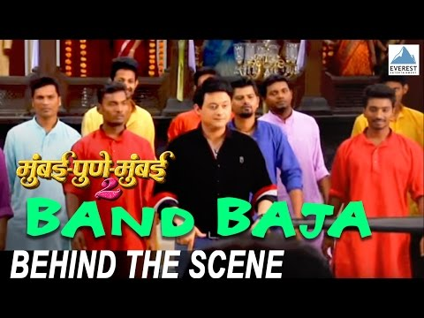 Band Baaja Song Making - Mumbai Pune Mumbai 2 | Marathi Movie 2015 | Swapnil Joshi, Mukta Barve