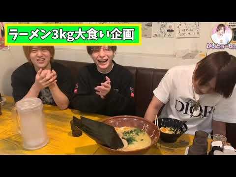 【大食い】ラーメン3キロ大食いチャレンジ