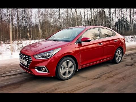 Hyundai Solaris 2017 известны цены и комплектации . база от 599 000 рублей