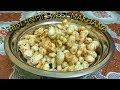 sweet makhana recipe in hindi/falahari meetha makhana.