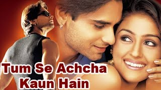 CHAND TAARE PHOOL SHABNAM - TUMSE ACHHA KAUN HAI - HQ VIDEO LYRICS KARAOKE