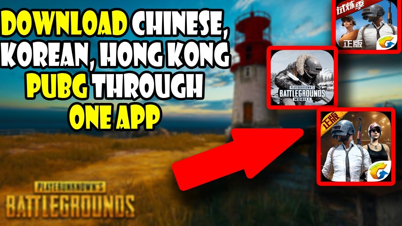 HOW TO DOWNLOAD PUBG MOBILE CHINA, KOREA VERSION WITH ONE APP TAP TAP | FUZE