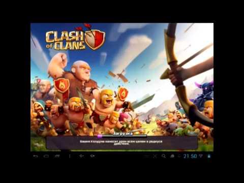 Как ставить смайлики в Clash of clans