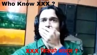 Who Knows XXX-BB Ki Vines|Best 'funny Video || XXX किसको मालूम कॉमेडी विडियो||