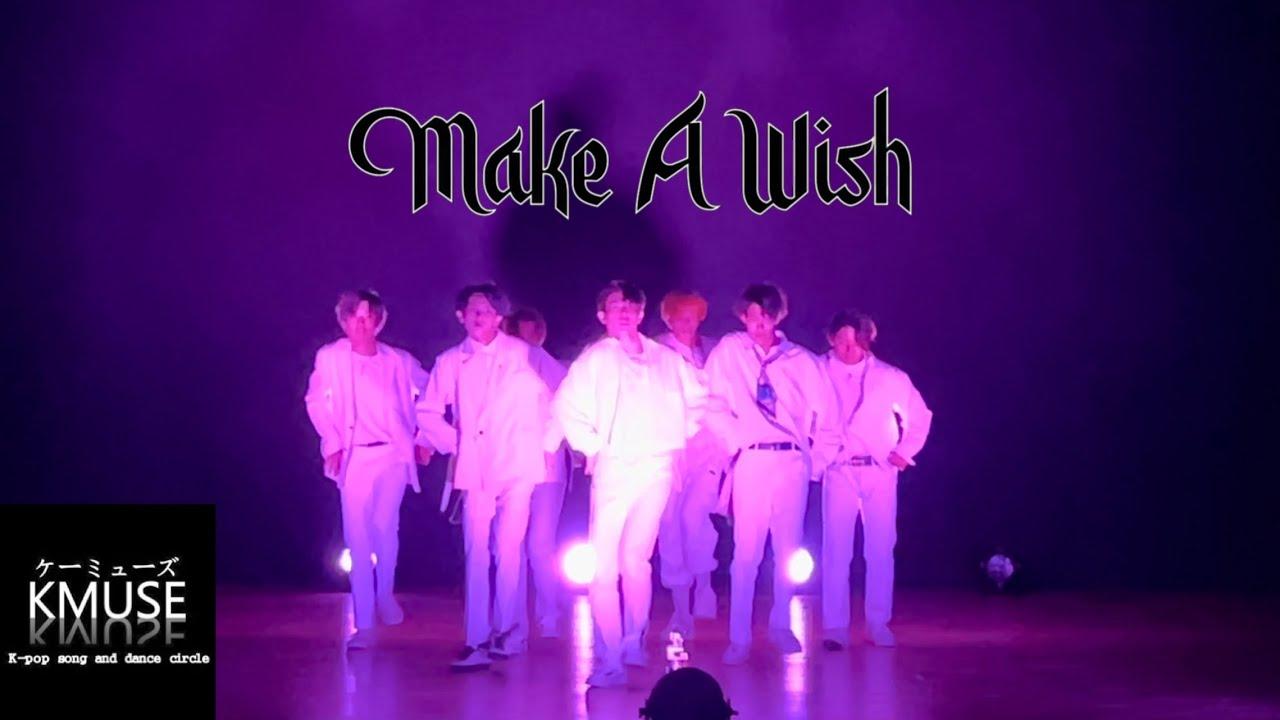 NCT U(엔씨티 유) - Make a wish Dance covered by Kmuse from APU 立命館アジア太平洋大学 @APU campas