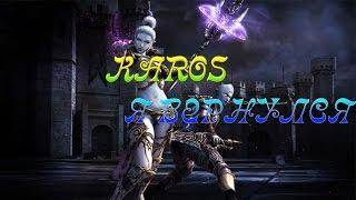 Karos Rosh - Я Играю Сином (Итоги Конкурса)