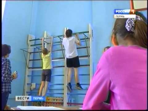 Пермские школьники показывают Уральский характер