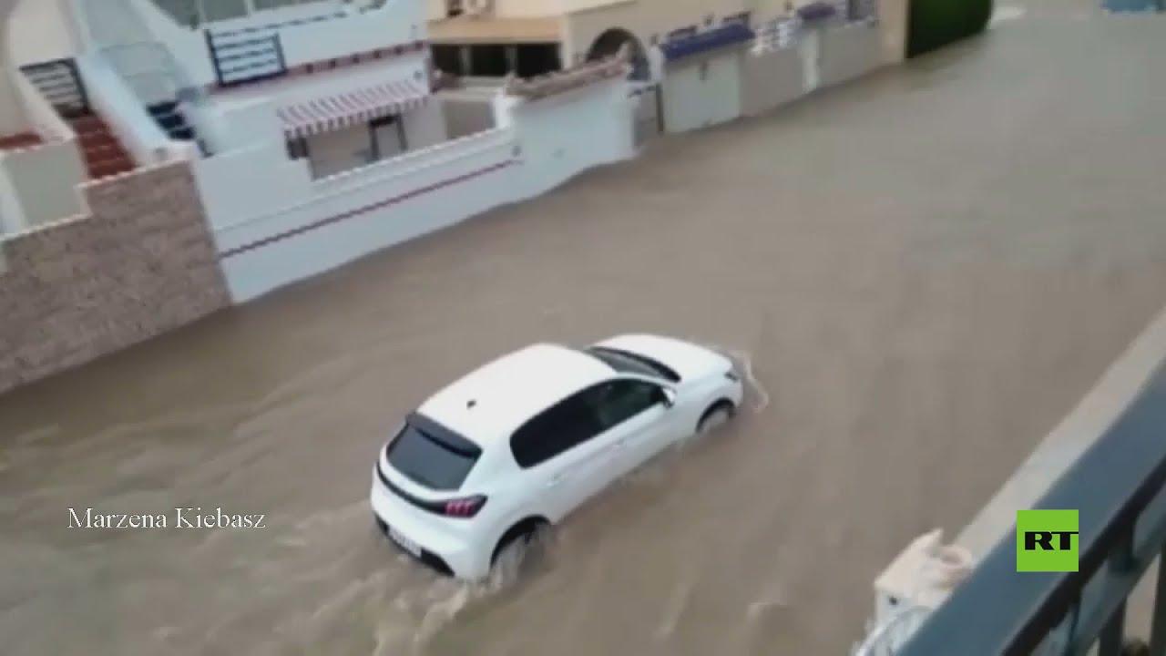 فيضانات عارمة في آليكانتي الإسبانية  - نشر قبل 42 دقيقة