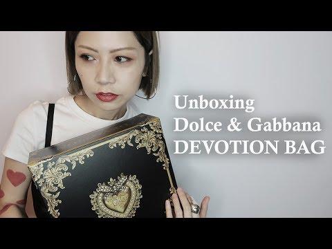 Unboxing Dolce & Gabbana Devotion Bag//EKEE 伊維特