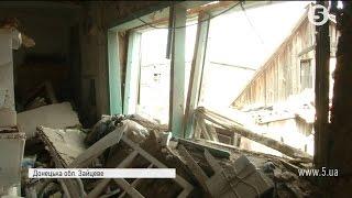 Атака окупантів забрала життя двох мирних мешканців Зайцевого