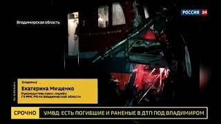 Gambar cover ДТП с погибшими на ж/д переезде в Покрове