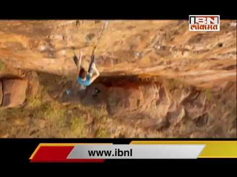 'Maharashtra GR on Adventure Sports' Special Report by ibn lokmat