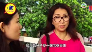 愛我請留言 - 姊弟戀之我見 (TVB)