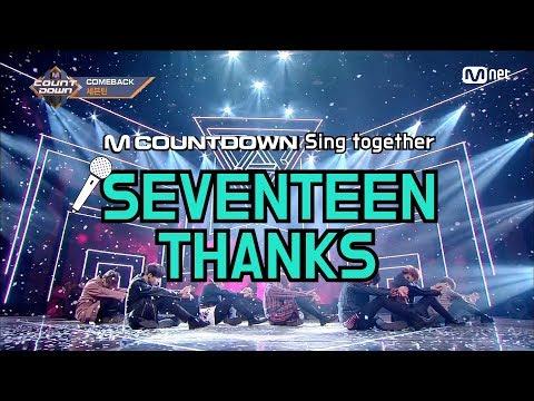 [MCD Sing Together] SEVENTEEN - THANKS Karaoke ver.