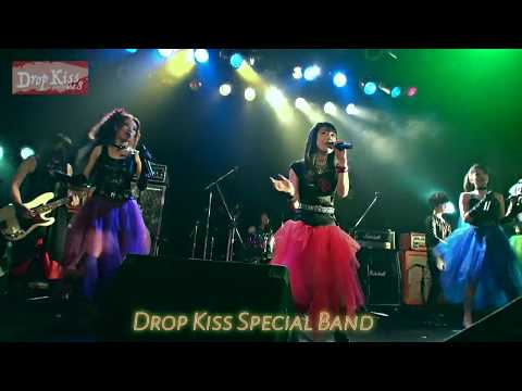 180211Drop Kiss Special Band / Drop KissガールズバンドコレクションVol.3